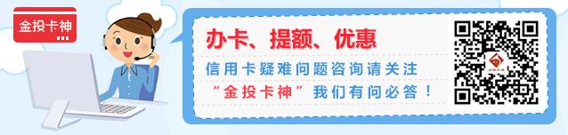 2020年4月8日浦发银行信用卡积分活动推荐