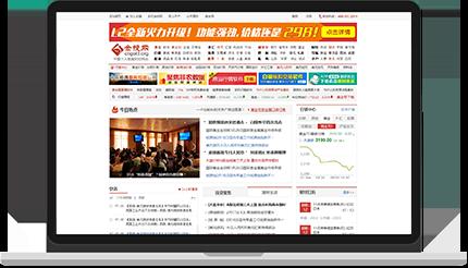 金投网中国十大垂直财经网站