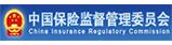 中华人民共和国保险监督管理委员会