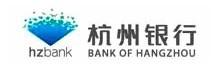 杭州银行股份有限公司