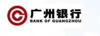 广州商业银行