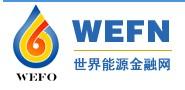 世界能源金融网