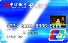 中信V卡联名卡 (系列卡)