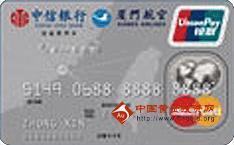 中信厦航白鹭联名白金卡(银联+Mastercard)