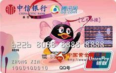 中信腾讯QQ艺术体操卡