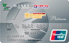交行东方航空卡 (系列卡)