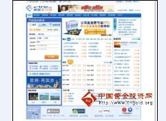携程网_携程旅行网介绍_携程旅行网网址查询