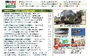 中华网军事频道_中国网军事_中华网军事介绍