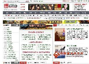 起点中文网_起点中文小说网_起点中文免费小说网