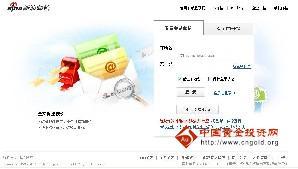 sina邮箱_新浪邮箱登陆介绍_新浪邮箱网