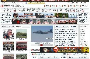铁血军事网_铁血网军事_中国铁血军事网