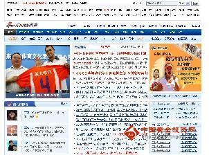 新浪体育网_新浪体育介绍_新浪体育网址查询