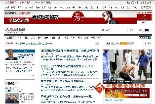 凤凰网_凤凰资讯网_凤凰网介绍