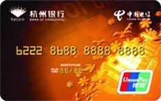 杭州银行百事通卡 (系列卡)