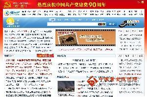 腾讯新闻_腾讯网_腾讯网介绍