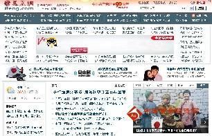 凤凰资讯网_凤凰网介绍_凤凰网新闻_凤凰新闻网-资讯-金投网址导航