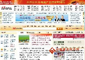 网易新闻_网易163_网易网