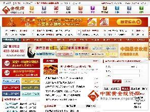 金投网_中国黄金投资网_黄金投资网