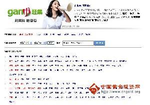 赶集网_赶集团购网_赶集网介绍