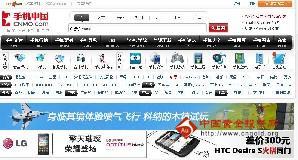 手机中国论坛_手机中国网_手机中国介绍
