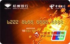 杭州银行百事通卡(银联,人民币,普卡)