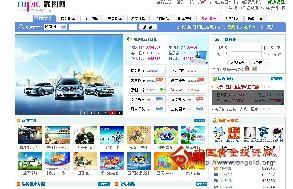 昵图网_昵图网介绍_中国昵图网