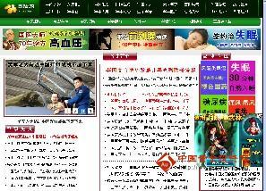西陆军事网_西陆军事网址查询_西陆军网