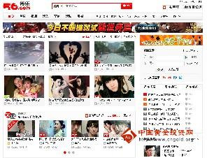 56网_56视频网_56.com视频网介绍