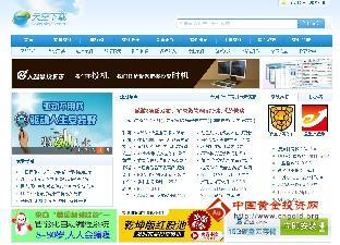 天空软件_天空软件站_天空软件站介绍