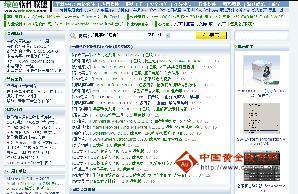绿色软件下载_绿色软件网_绿色软件联盟网址查询