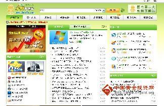 多特软件网_多特软件站介绍_多特软件站主页