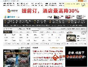 腾讯汽车网_腾讯汽车频道_腾讯汽车介绍