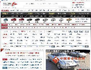 汽车点评网_中国汽车点评网_汽车点评网介绍