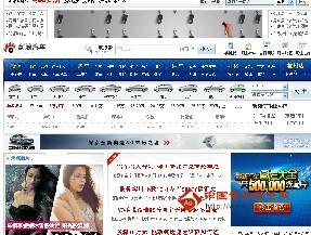 新浪汽车网_新浪汽车频道_新浪汽车介绍