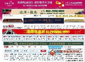 焦点房产_搜狐焦点房地产网_搜狐焦点房产
