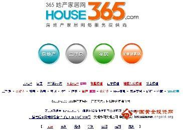 365地产家居网_365房产家居网_365房地产家居网