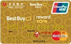交行百思买金卡(银联+Mastercard)