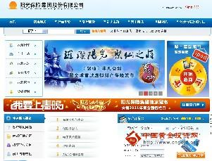 阳光保险公司网址查询_阳光保险集团_阳光保险网址查询