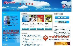 天安保险股份有限公司_天安保险公司_天安人寿保险股份有限公司