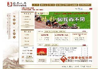 信泰人寿保险股份有限公司_信泰人寿保险_信泰人寿保险公司