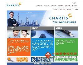 美亚财产保险有限公司_美亚保险网址查询_美亚保险网址查询