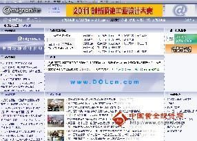 设计在线_中国设计在线_设计在线网