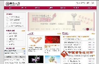 国华人寿保险股份有限公司_国华人寿保险公司_国华人寿网址查询
