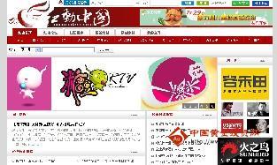 红动中国设计网_红动中国网_红动中国第一设计网
