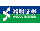 湘财证券有限责任公司
