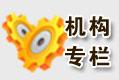 深圳市中证投资资讯有限公司