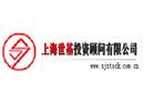 上海世基投资顾问有限公司
