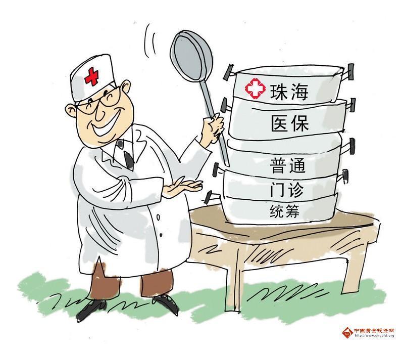 浙江医保参保率均达到92%以上