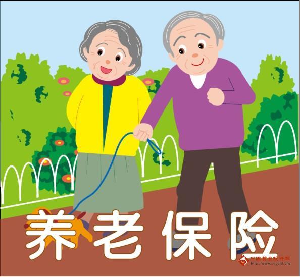 93岁老人多年养老金被单位截留
