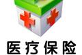 什么是社会医疗保险